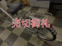 画像4: 〔中古自転車〕ブリヂストン シティサイクル 24インチ シングル リモートレバーLEDライト 軽量アルミフレーム BAA自転車安全基準適合 シルバー