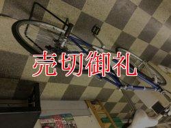 画像4: 〔中古自転車〕DOPPELGANGER(ドッペルギャンガー) クロスバイク 700×25C 外装7段変速 Vブレーキ ブルー×ホワイト