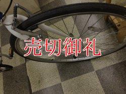 画像2: 〔中古自転車〕DOPPELGANGER(ドッペルギャンガー) クロスバイク 700×25C 外装7段変速 Vブレーキ ブルー×ホワイト