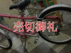 画像4: 〔中古自転車〕GIANT CLIP  ジャイアント クリップ 折りたたみ自転車 20インチ 外装8段変速 軽量アルミフレーム ピンク