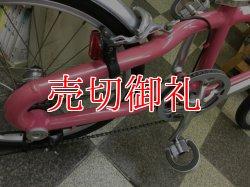 画像3: 〔中古自転車〕GIANT CLIP  ジャイアント クリップ 折りたたみ自転車 20インチ 外装8段変速 軽量アルミフレーム ピンク