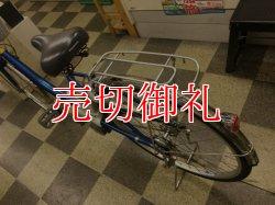 画像4: 〔中古自転車〕パナソニック 電動アシスト自転車 26ンチ シングル アルミフレーム ニッケル水素バッテリー 10km実走行テスト済 BAA自転車安全基準適合 ブルー