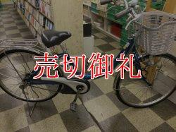 画像1: 〔中古自転車〕パナソニック 電動アシスト自転車 26ンチ シングル アルミフレーム ニッケル水素バッテリー 10km実走行テスト済 BAA自転車安全基準適合 ブルー