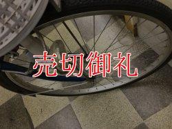 画像2: 〔中古自転車〕パナソニック 電動アシスト自転車 26ンチ シングル アルミフレーム ニッケル水素バッテリー 10km実走行テスト済 BAA自転車安全基準適合 ブルー