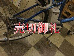 画像3: 〔中古自転車〕パナソニック 電動アシスト自転車 26ンチ シングル アルミフレーム ニッケル水素バッテリー 10km実走行テスト済 BAA自転車安全基準適合 ブルー