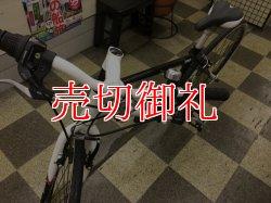 画像5: 〔中古自転車〕山本寛斎プロデュース クロスバイク 700×28C 外装6段変速 Vブレーキ ホワイト×ブラック