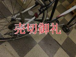 画像3: 〔中古自転車〕山本寛斎プロデュース クロスバイク 700×28C 外装6段変速 Vブレーキ ホワイト×ブラック