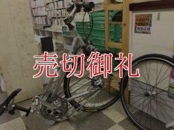 画像5: 〔中古自転車〕GIANT MR4F  ジャイアント ミニベロ 小径車 折りたたみ自転車 24×1.0インチ 2×8段変速 軽量アルミフレーム クイックレリーズ シルバー