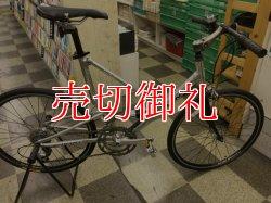 画像1: 〔中古自転車〕GIANT MR4F  ジャイアント ミニベロ 小径車 折りたたみ自転車 24×1.0インチ 2×8段変速 軽量アルミフレーム クイックレリーズ シルバー