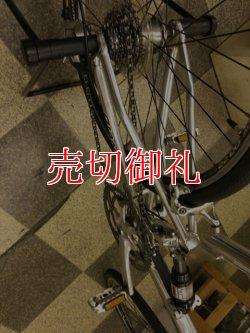 画像3: 〔中古自転車〕GIANT MR4F  ジャイアント ミニベロ 小径車 折りたたみ自転車 24×1.0インチ 2×8段変速 軽量アルミフレーム クイックレリーズ シルバー