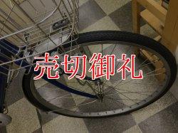 画像2: 〔中古自転車〕ミヤタ シティサイクル 27インチ シングル 軽量アルミフレーム ハンドルロック リングロック付きカギ2本 BAA ブルー