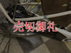 画像3: 〔中古自転車〕ブリヂストン アンジェリーノ 大型カゴ仕様 26×22インチ 内装3段変速 LEDオートライト アルミフレーム リモートレバーハンドルロック ローラーブレーキ BAA自転車安全基準適合 ホワイト