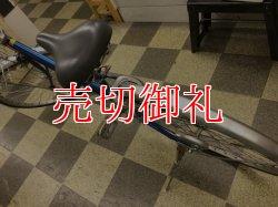 画像4: 〔中古自転車〕ミヤタ シティサイクル 27インチ シングル 軽量アルミフレーム ハンドルロック リングロック付きカギ2本 BAA ブルー