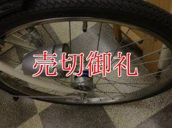 画像2: 〔中古自転車〕ブリヂストン アンジェリーノ 大型カゴ仕様 26×22インチ 内装3段変速 LEDオートライト アルミフレーム リモートレバーハンドルロック ローラーブレーキ BAA自転車安全基準適合 ホワイト