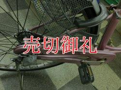 画像3: 〔中古自転車〕ミヤタ シティサイクル 26インチ 内装3段変速 LEDオートライト ローラーブレーキ 前後輪同時ロック カギ2本付き BAA自転車安全基準適合 ピンク