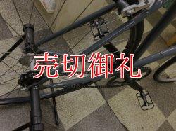 画像3: 〔中古自転車〕FUJI TRACK トラックレーサー ピストバイク 700×23C シングル キャリパーブレーキ フリー