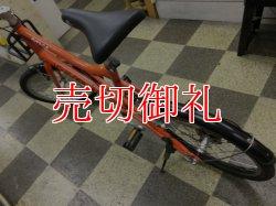画像4: 〔中古自転車〕LOUIS GARNEAU ルイガノ MV.1 ミニベロ 20インチ 7段変速 アルミフレーム Vブレーキ  オレンジ