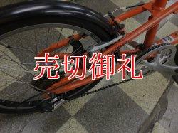 画像3: 〔中古自転車〕LOUIS GARNEAU ルイガノ MV.1 ミニベロ 20インチ 7段変速 アルミフレーム Vブレーキ  オレンジ