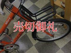 画像2: 〔中古自転車〕LOUIS GARNEAU ルイガノ MV.1 ミニベロ 20インチ 7段変速 アルミフレーム Vブレーキ  オレンジ