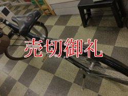 画像4: 〔中古自転車〕ROVER ローバー シティクロス 700×32C 6段変速 軽量アルミフレーム 前カゴ付 グリーン