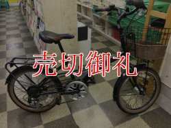 画像1: 〔中古自転車〕ROVER ローバー ミニベロ 小径車 20インチ 外装6段変速 LEDオートライト 状態良好 グリーン