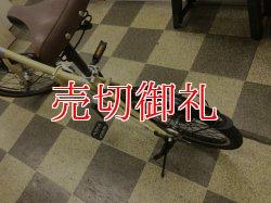 画像4: 〔中古自転車〕パナソニック ビーンハウス 折りたたみ自転車 20インチ 外装6段変速 軽量アルミフレーム LEDオートライト BAA自転車安全基準適合 アイボリー