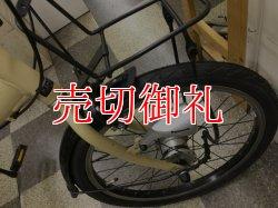 画像2: 〔中古自転車〕パナソニック ビーンハウス 折りたたみ自転車 20インチ 外装6段変速 軽量アルミフレーム LEDオートライト BAA自転車安全基準適合 アイボリー