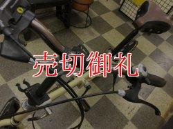 画像5: 〔中古自転車〕パナソニック ビーンハウス 折りたたみ自転車 20インチ 外装6段変速 軽量アルミフレーム LEDオートライト BAA自転車安全基準適合 アイボリー
