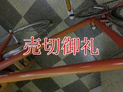 画像4: 〔中古自転車〕tokyobike トーキョーバイク クロスバイク 26×1.25 8段変速 クロモリ タイヤ新品 オレンジ