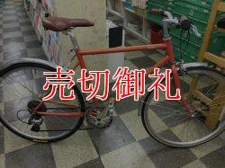 画像1: 〔中古自転車〕tokyobike トーキョーバイク クロスバイク 26×1.25 8段変速 クロモリ タイヤ新品 オレンジ
