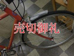 画像2: 〔中古自転車〕tokyobike トーキョーバイク クロスバイク 26×1.25 8段変速 クロモリ タイヤ新品 オレンジ