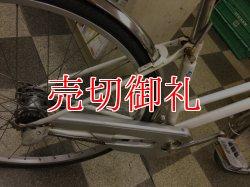 画像3: 〔中古自転車〕パナソニック シティサイクル 27ンチ 内装3段変速 オートライト ローラーブレーキ BAA自転車安全基準適合 ホワイト