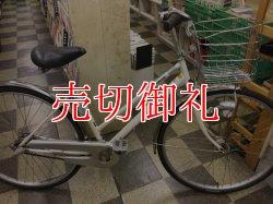 画像1: 〔中古自転車〕パナソニック シティサイクル 27ンチ 内装3段変速 オートライト ローラーブレーキ BAA自転車安全基準適合 ホワイト