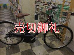 画像1: 〔中古自転車〕電動アシスト自転車 ヤマハ PAS Ami 限定モデル 新基準 大容量リチウムイオンバッテリーほぼ新品 26ンチ 内装3段変速 アルミフレーム 前輪ロック 大型ステンレスカゴ BAA自転車安全基準適合 ブラック