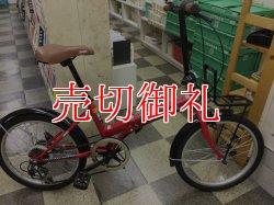 画像1: 〔中古自転車〕Jeep ジープ 折りたたみ自転車 20インチ 外装6段変速 フロントキャリア BAA レッド