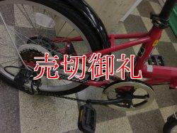 画像3: 〔中古自転車〕Jeep ジープ 折りたたみ自転車 20インチ 外装6段変速 フロントキャリア BAA レッド