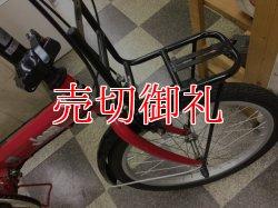 画像2: 〔中古自転車〕Jeep ジープ 折りたたみ自転車 20インチ 外装6段変速 フロントキャリア BAA レッド
