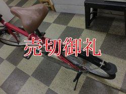 画像4: 〔中古自転車〕Jeep ジープ 折りたたみ自転車 20インチ 外装6段変速 フロントキャリア BAA レッド