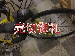 画像2: 〔中古自転車〕GIOS ジオス EASY DROP(イージードロップ) 本格派キッズロードバイク 24×1インチ 2×8段変速 イエロー