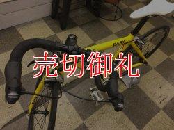 画像5: 〔中古自転車〕GIOS ジオス EASY DROP(イージードロップ) 本格派キッズロードバイク 24×1インチ 2×8段変速 イエロー