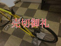 画像4: 〔中古自転車〕GIOS ジオス EASY DROP(イージードロップ) 本格派キッズロードバイク 24×1インチ 2×8段変速 イエロー