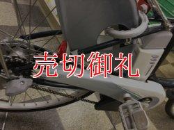 画像3: 〔中古自転車〕ヤマハ PAS パス 電動アシスト自転車 リチウムイオン 26ンチ 内装3段変速 アルミフレーム ハンドルロック BAA自転車安全基準適合 グリーン