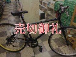 画像1: 〔中古自転車〕クロスバイク 700×35C 外装6段変速 アルミフレーム Vブレーキ ブラック