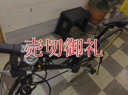 画像5: 〔中古自転車〕クロスバイク 700×35C 外装6段変速 アルミフレーム Vブレーキ ブラック