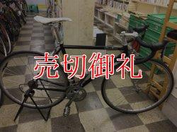 画像1: 〔中古自転車〕RALEIGH ラレー Carlton ロードバイク 700×23C 2×10段変速 クロモリ ブラック