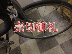 画像2: 〔中古自転車〕RALEIGH ラレー Carlton ロードバイク 700×23C 2×10段変速 クロモリ ブラック