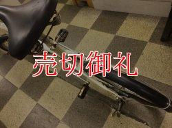 画像4: 〔中古自転車〕良品計画(無印良品) ミニベロ 小径車 20インチ シングル ベージュ×マットブラック