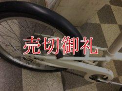 画像3: 〔中古自転車〕良品計画(無印良品) ミニベロ 小径車 20インチ シングル ベージュ×マットブラック