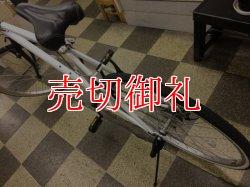 画像4: 〔中古自転車〕クロスバイク 26インチ 外装6段変速 Vブレーキ ホワイト