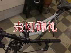 画像5: 〔中古自転車〕クロスバイク 26インチ 外装6段変速 Vブレーキ ホワイト
